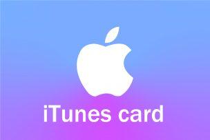 iTunesカード 買取